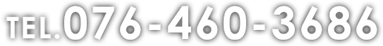 076-460-3686